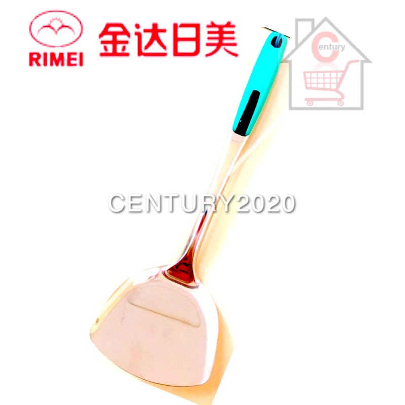 RIMEI Stainless Steel Turner Kitchen Cooking Tools Thicken Steel ABS Plastic Heat Resistance Household Tools
