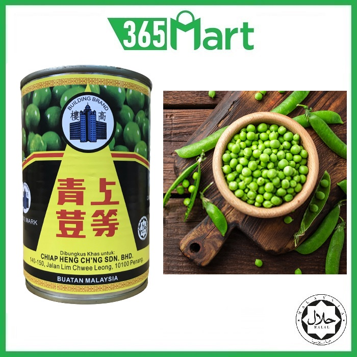 BUILDING BRAND Green Peas Processed 425g HALAL 高楼牌上等青豆 Kacang Hijau Proses by 365mart 365 Mart