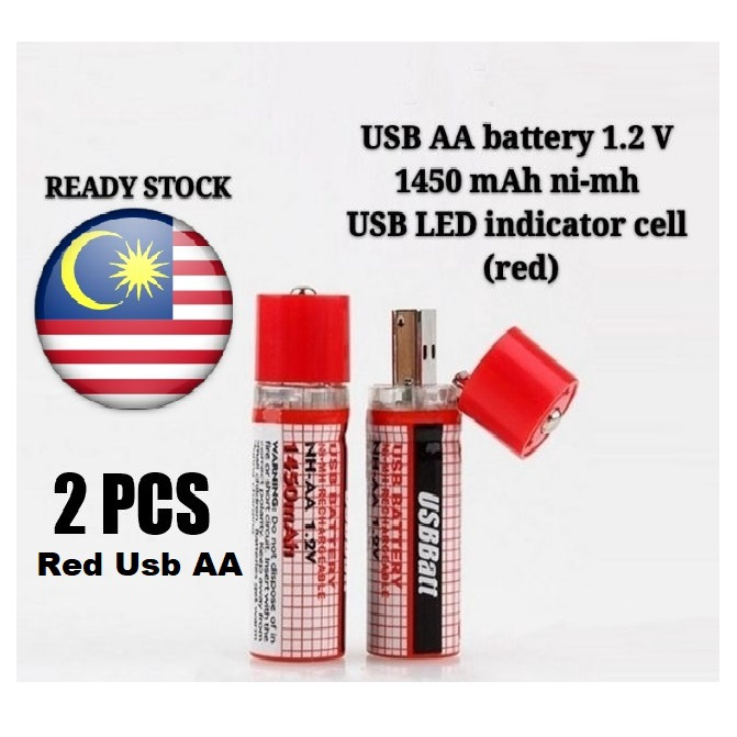 [ READY STOCK ]  2 PCS USB AA battery 1.2V 1450mAh NI-MH Cell Rechargeable Battery Solar LED Indicator (Red) Pengecas