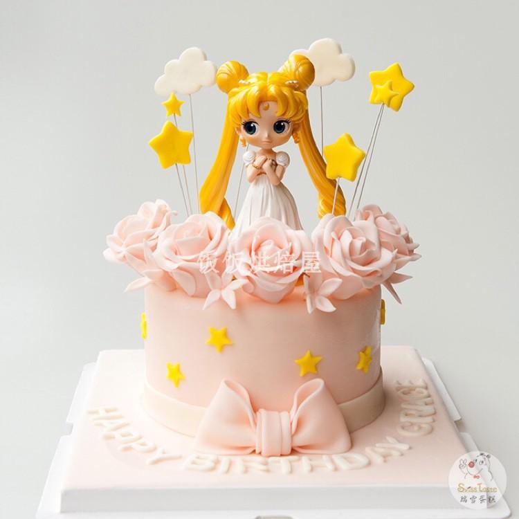 Peachy Cartoon Sailor Moon Cake Decoration Mermaid Water Ice Month Personalised Birthday Cards Paralily Jamesorg