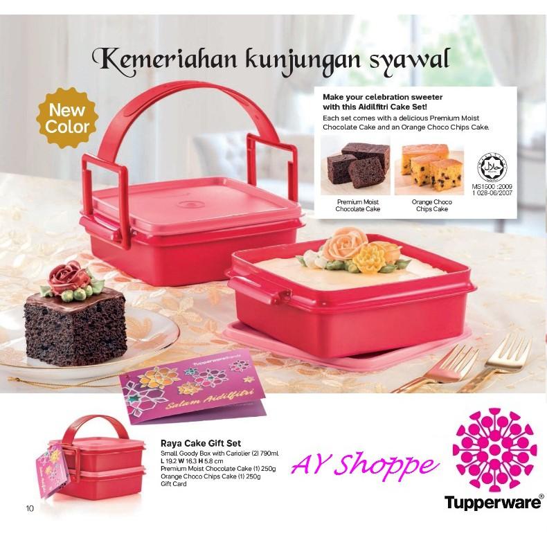 Tupperware 2018 raya cake gift set royal red shopee malaysia negle Images