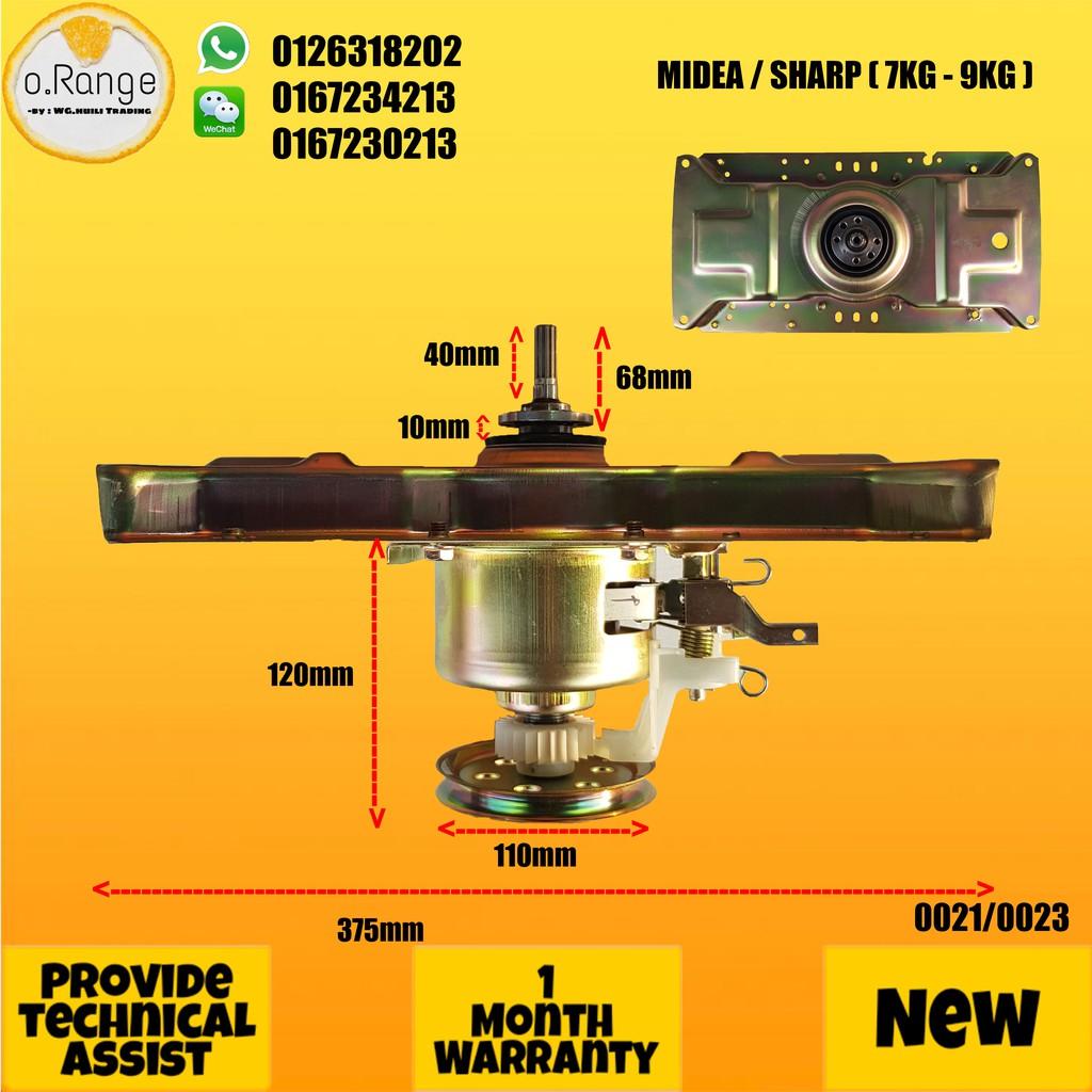 EWT754XW , EWT854XW , EWT854XS Electrolux Washing Machine Mechanism Gearbox
