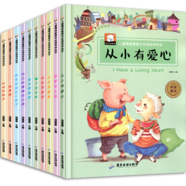(Clearance) Bedtime story book
