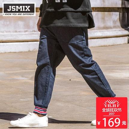 fe1f8a9d08085 JSMIX Men s Plus Size (40