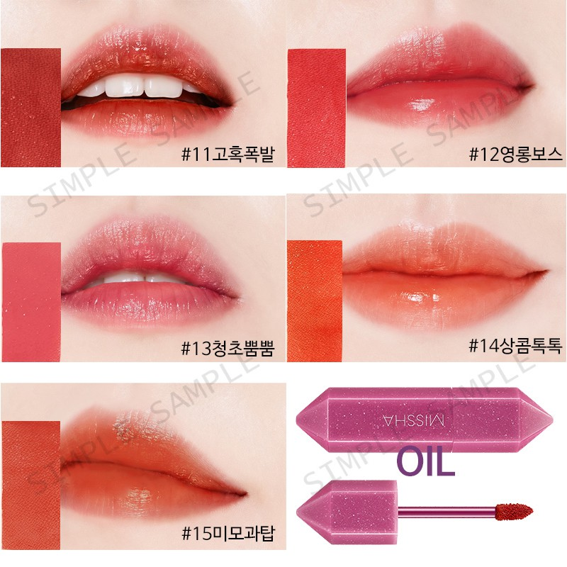 Missha Wish Stone Tint 15 Colors Water Gel Velvet Oil Shopee Malaysia