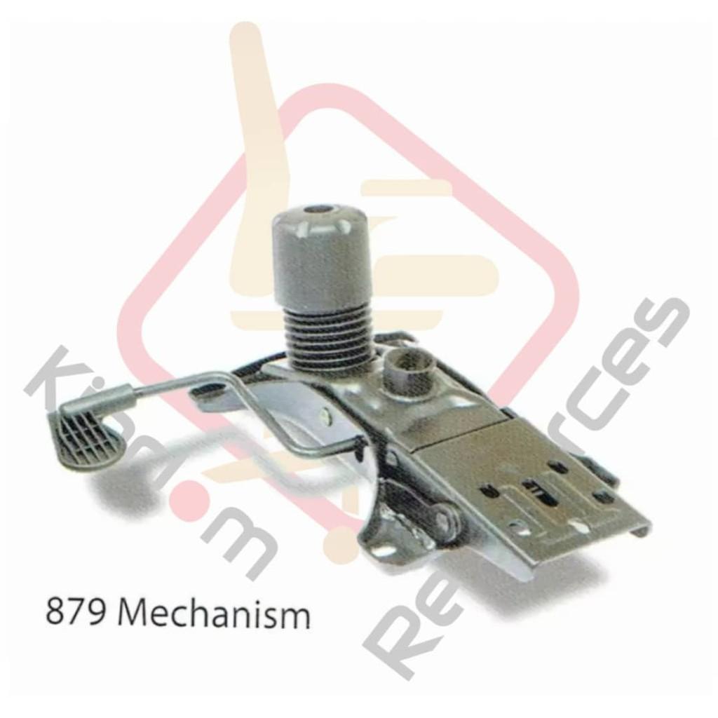 Office Chair Mechanisms 879 / Office Chair Mechanisms Suitable For Synchro Type / Kerusi Pejabat