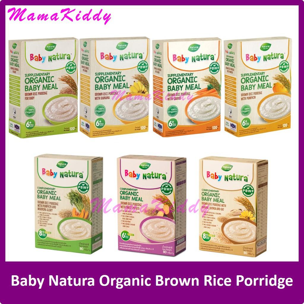 cf1f96cc99358a Baby Natura Organic Baby Brown Rice Porridge