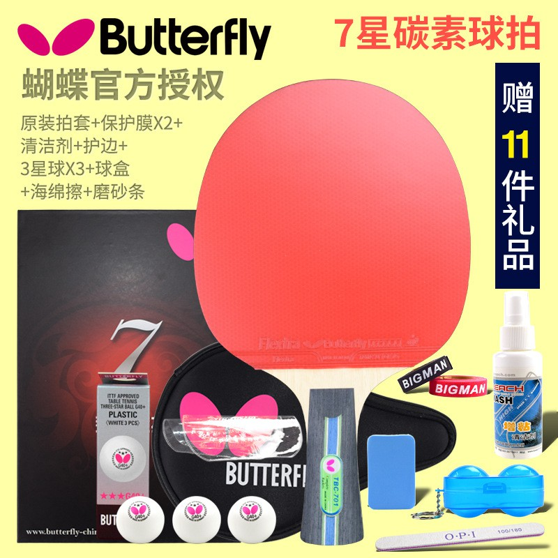 f6c0494233f 100% original Butterfly TBC 401 402 Table Tennis Ping Pong Racket Paddle Bat    Shopee Malaysia