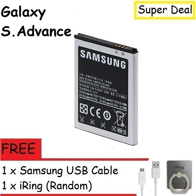 Samsung Galaxy S Advance S9070 Battery With Free Gift