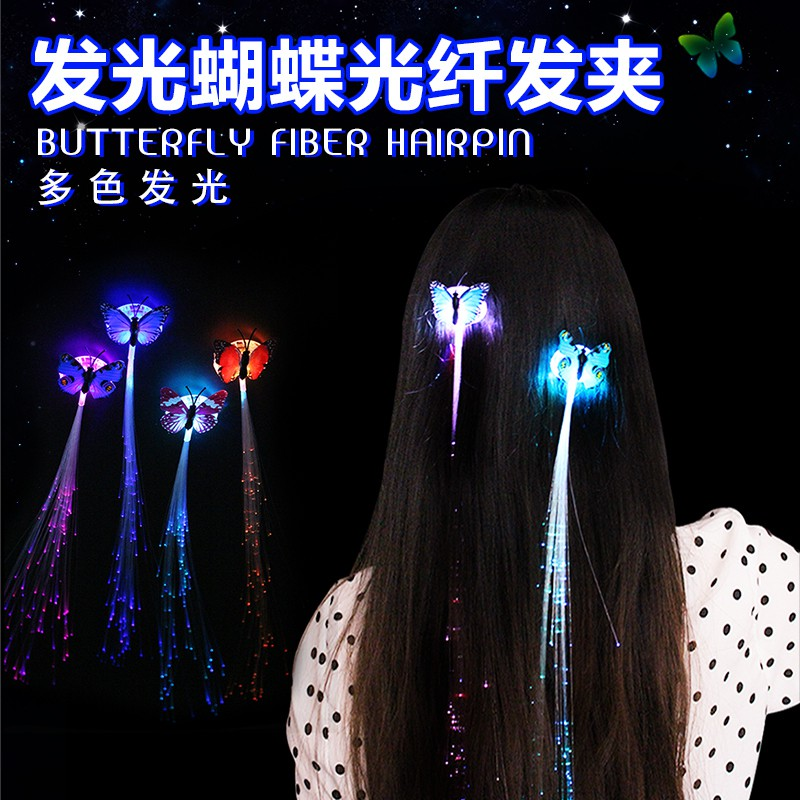 5PCS Butterfly Hair Clip Flash Glow LED Colorful Luminous Braid Show Party Decor