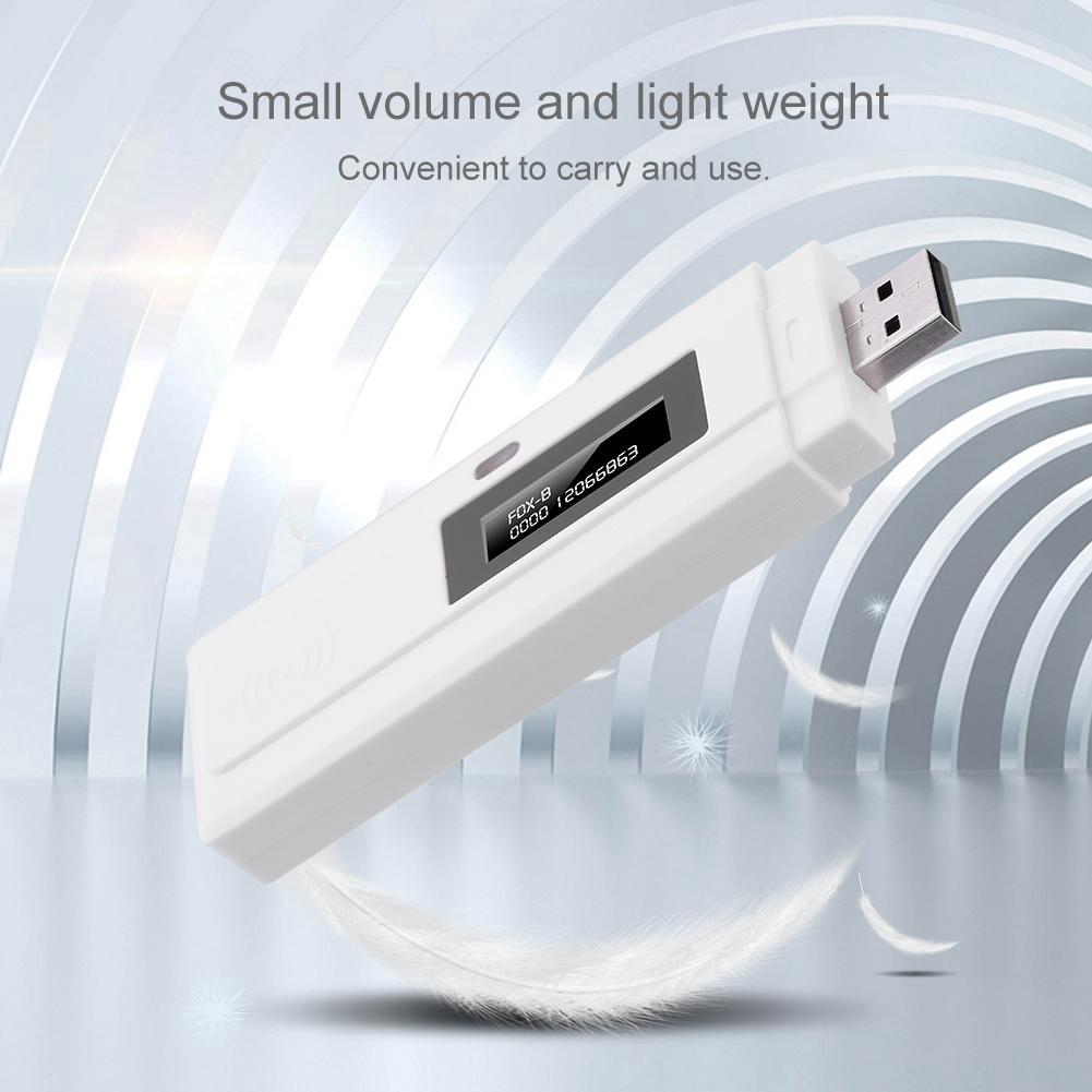 Rechargeable Animal Chip ID Reader Pet RFID Scanner