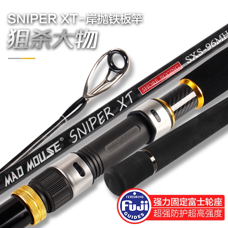NEW Mad Mouse full Fuji parts Cross Carbon Sniper XT shore jigging rod  Ocean popping rod 2 9m 96MH/H pe 1-5 saltwater bo