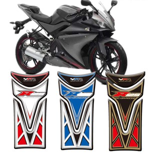 For Yamaha Yzf R125 2008 2016 R 125 3d Tank Pad Protective Cover Decals Stickers
