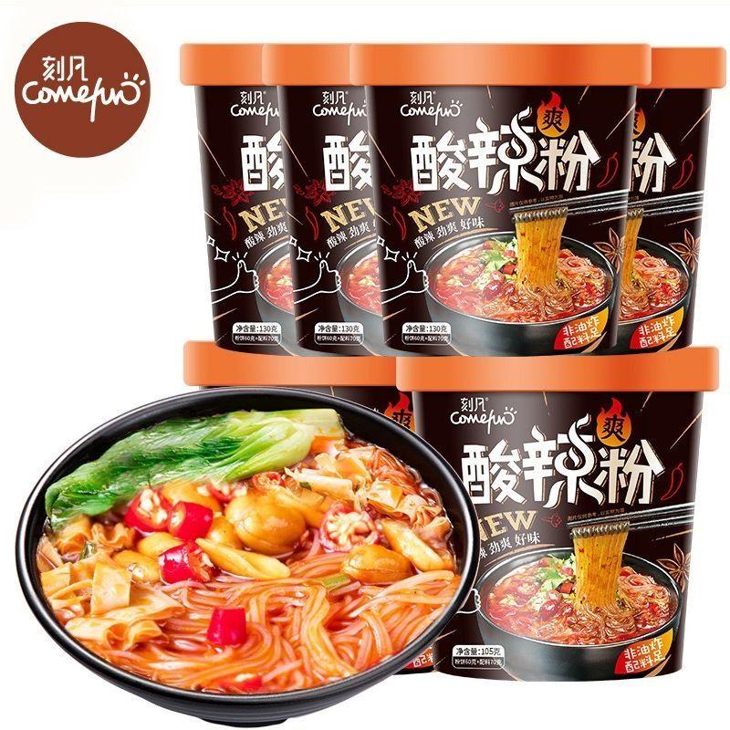 刻凡酸辣粉桶装 Comefun Sour Spicy Noodle Bowl 105G