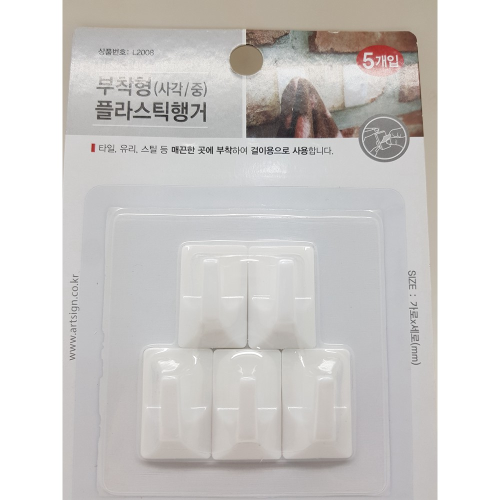 Plastic Hook/Utility Hooks