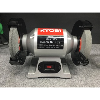Tremendous 250W 150Mm Ryobi Hbg6E Bench Grinder Caraccident5 Cool Chair Designs And Ideas Caraccident5Info