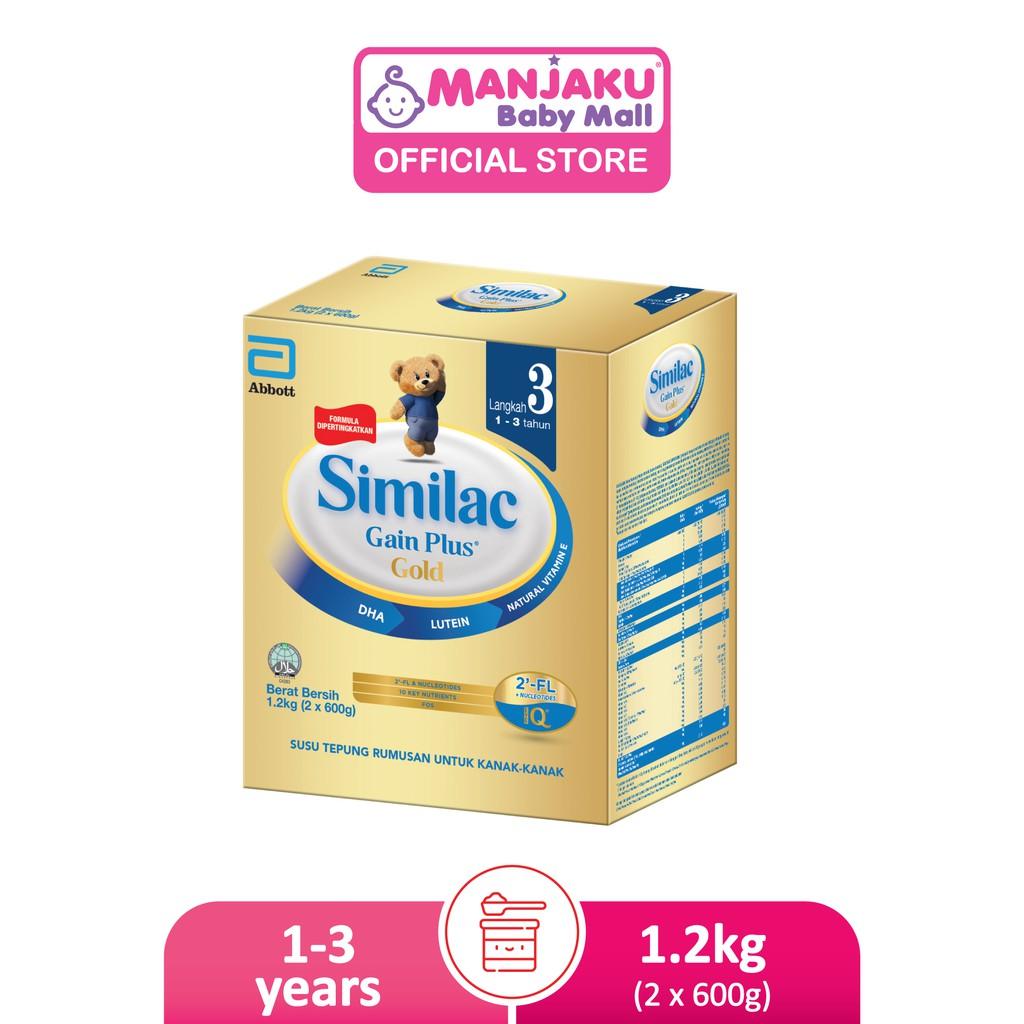 Similac Gain Plus Gold Step 3 (1.2kg)