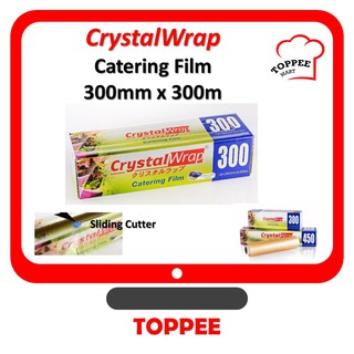CrystalWrap Catering Film 300mm x 300m Food Grade Cling Film Plastic