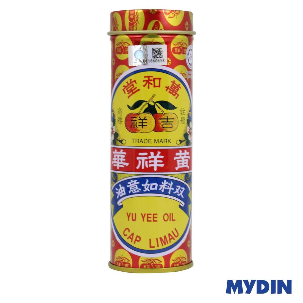 Cap Limau Yu Yee Oil (10ml)