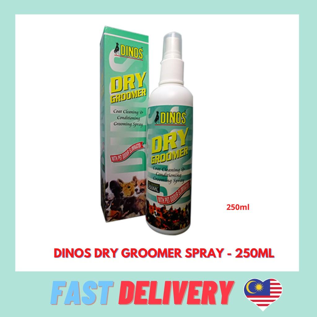 Dinos Dry Groomer Spray - 250ml