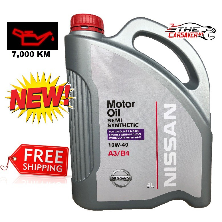 NEW 2018 Nissan 10W40 Semi Synthetic Engine Oil 4L