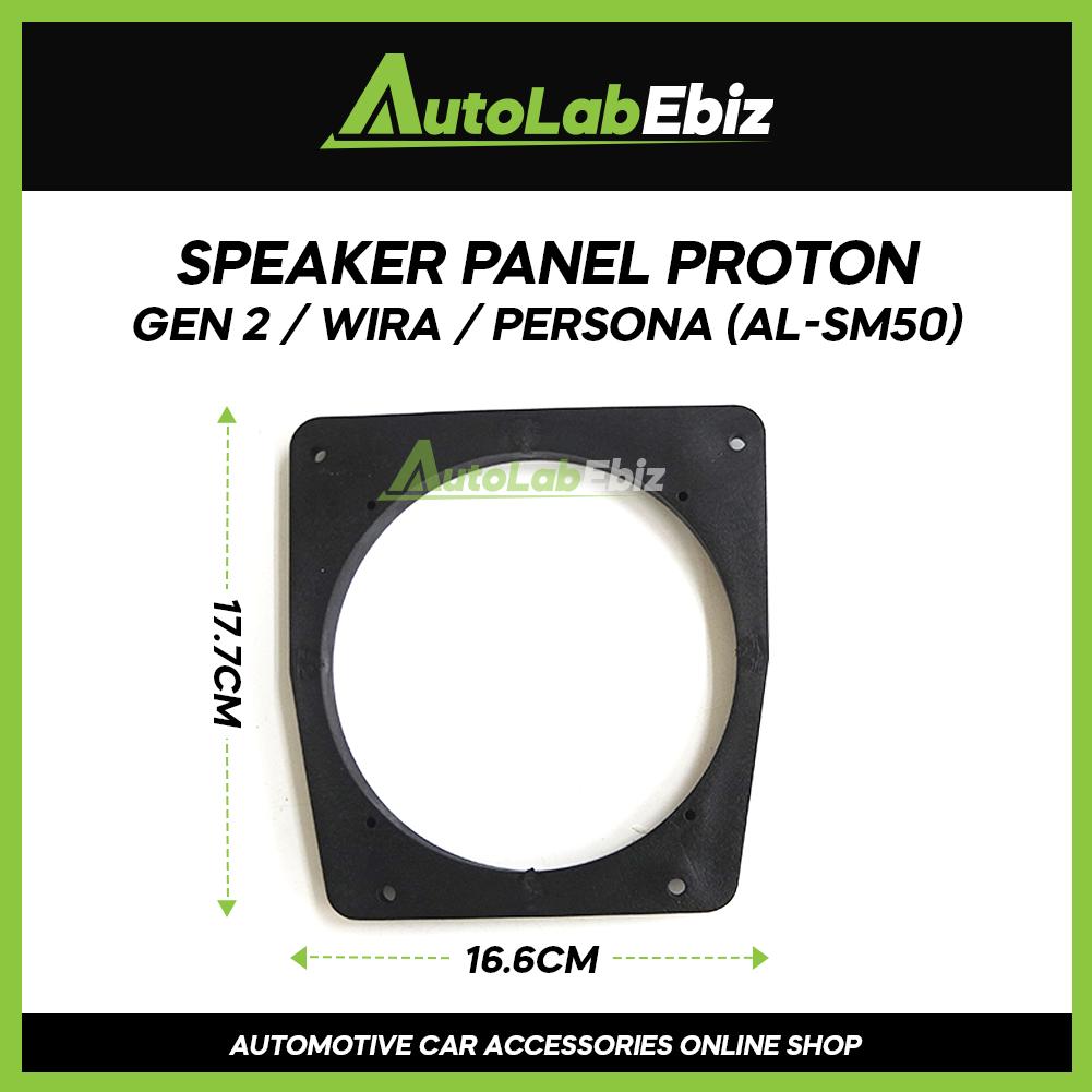 Car Door Speaker Panel Cover Trim Car (2pcs) For Proton Gen 2 / Wira / Persona