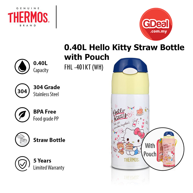 GDeal THERMOS Hello Kitty 400ml Ice Cold Bottle With Pouch - FHL-401KT(WH)