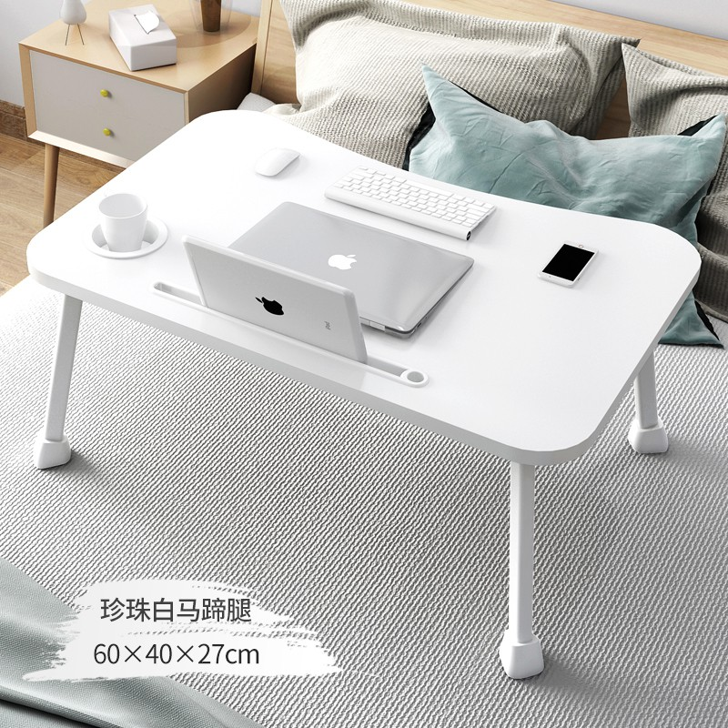 Home Dormitory Portable Learning Laptop Folding Table Elephant Leg Modern Minimalist Bed Computer Desk Small Size 60 40 29