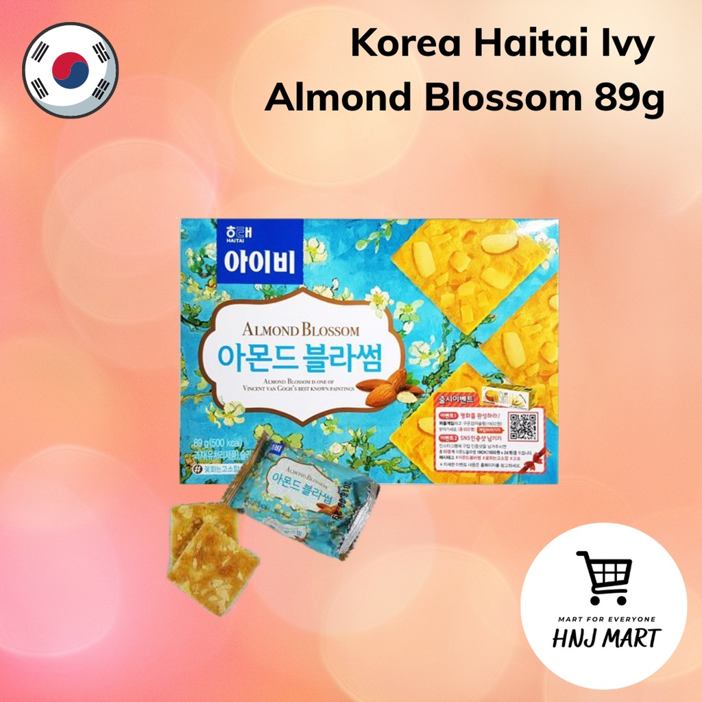 Korea Haitai Almond Cracker 89g [Haitai Ivy Almond Blossom]