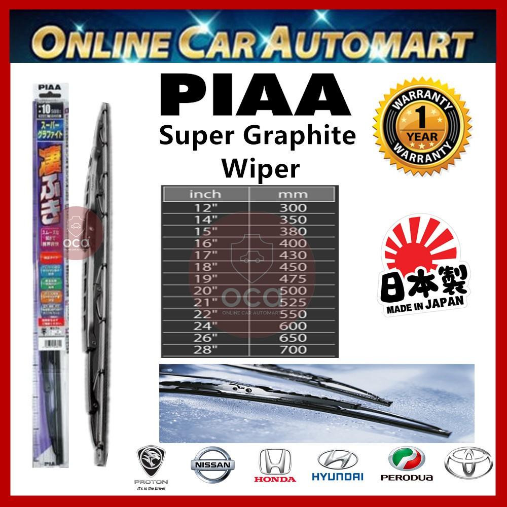 PIAA Super Graphite Wiper Blade 1 PCS