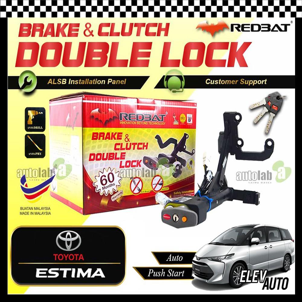 Toyota Estima ACR50 Redbat Brake & Clutch Double Lock