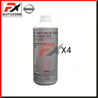 READY STOCK] Nissan Super Long Life Coolant -Blue (1L