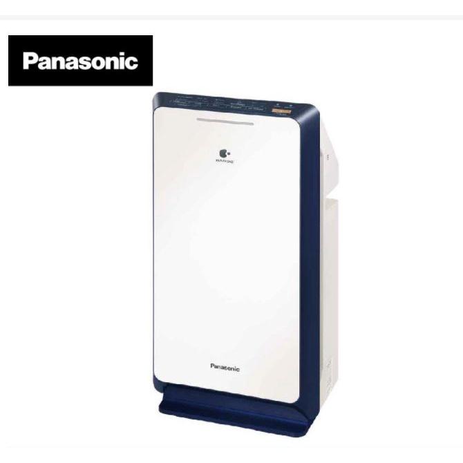 Panasonic Non Humidifying Air Purifier F-PXM55A Cover 441Ft