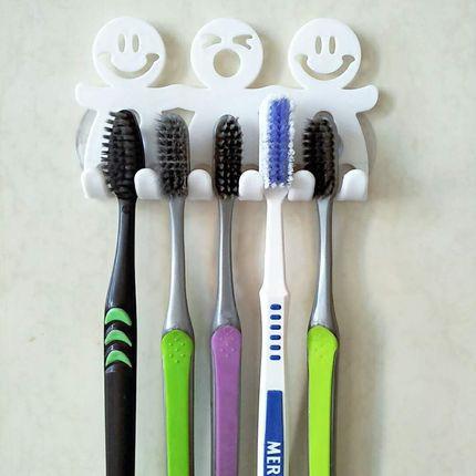 Smile Cartoon Sucker Toothbrush Holder Bathroom Sets Suction Hooks 5 Position Tooth Brush Holder