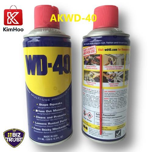 WD-40 Multi-Use Lubricant Spray (277ml)