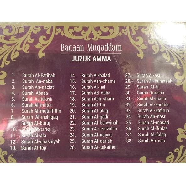 CD Bacaan Muqaddam Juzuk Amma