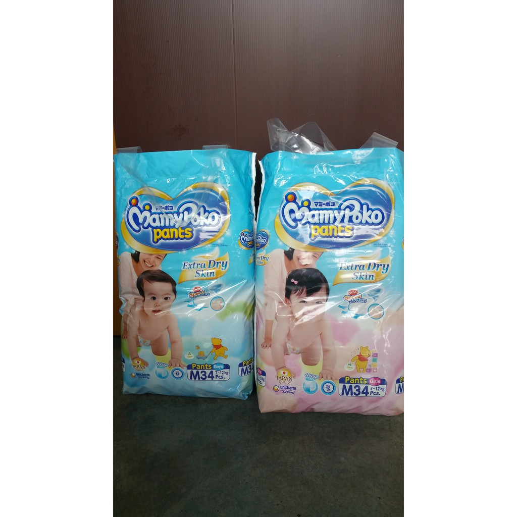 Mamypoko Extra Dry Skin Pants Boy Girl M34 L28 Xl24 Xxl20 Diapers L20 Shopee Malaysia