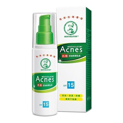 Acnes Anti-acne oil control moisturizing lotion SPF15  PA+(80 g)