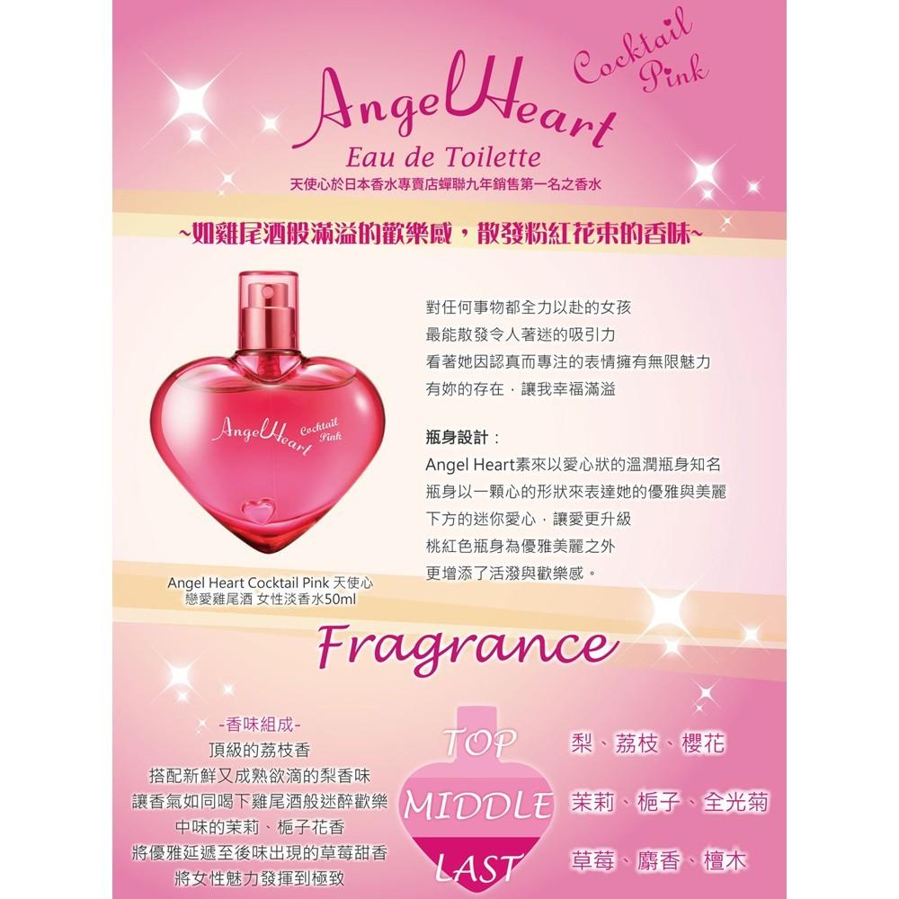 Combo Set Perfume Oem Inspired Clandestine Angel Heart W