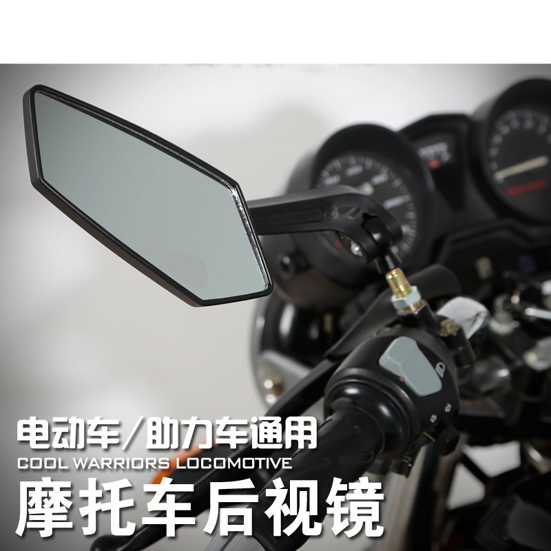 Motorcycle Rearview Mirrors Rear View Side Mirror 8mm 10mm black Universal