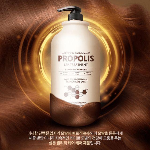 ????????????Propolis LPP Treatment (Pedison Institut Beaute Protein )2000ml
