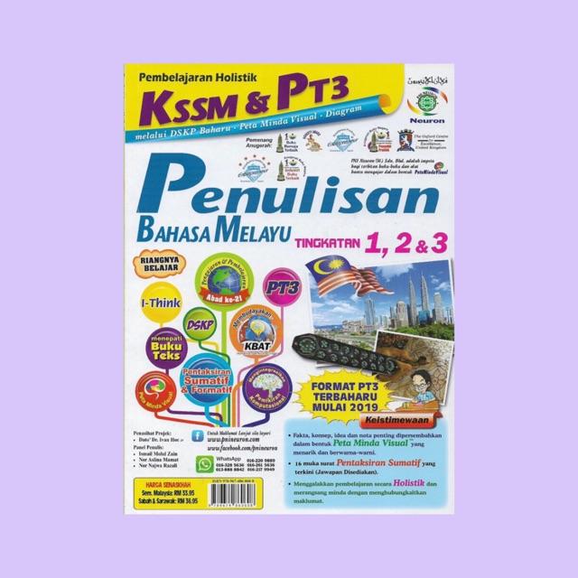 Ready Stock Neuron Pembelajaran Holistik Kssm Pt3 Penulisan Bm Tingkatan 1 2 3 Dlp Shopee Malaysia