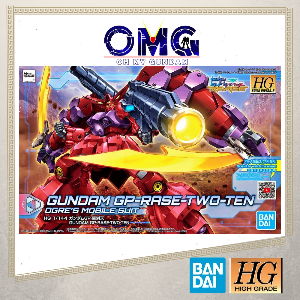 BANDAI HGBD Gundam Build Divers Re:RISE GUNDAM GP RASE TWO TEN 1//144 Japan NEW