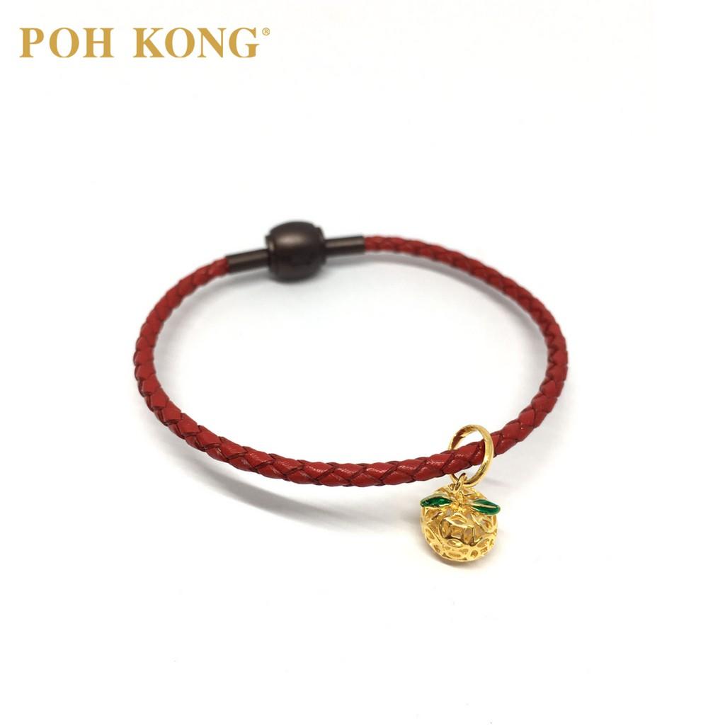 0d85a9b3d6577 POH KONG Auspicious 916/22K Yellow Gold Charm