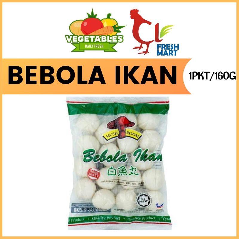 Fish Ball / Bebola Ikan (160g per pack) HALAL