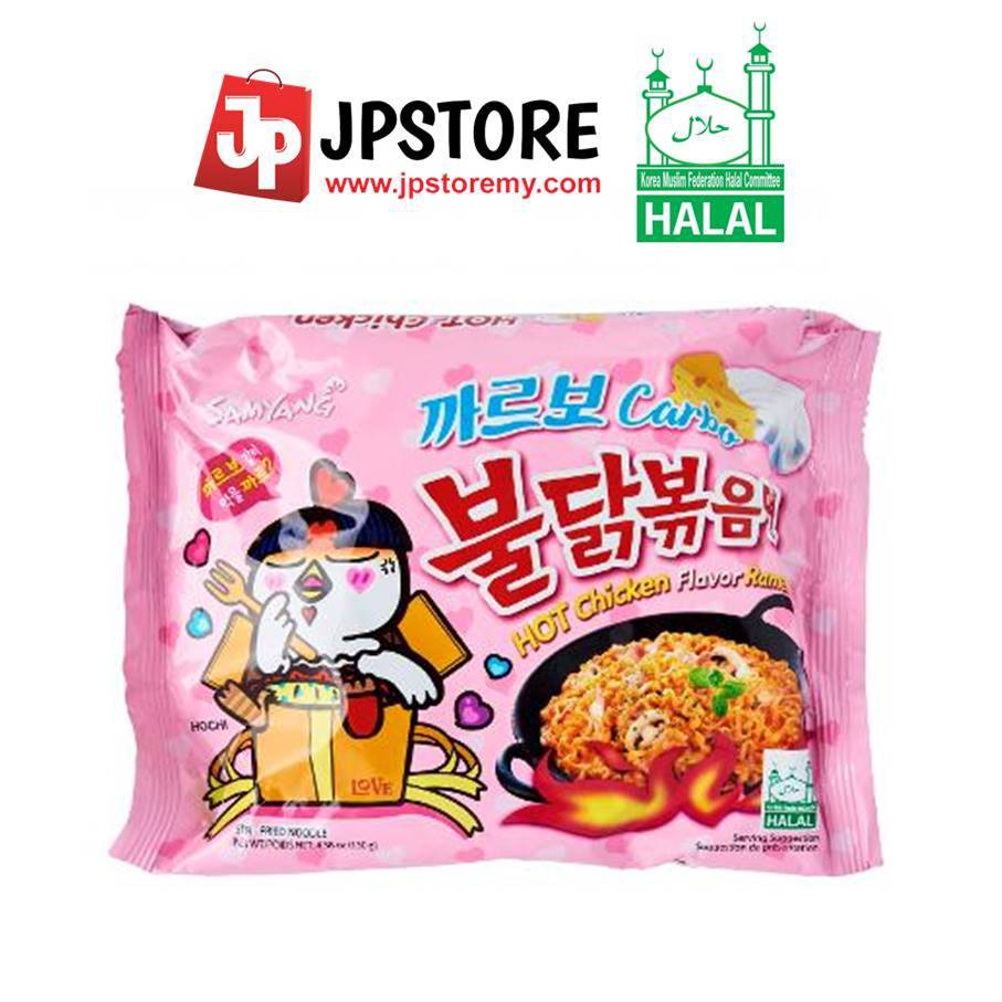(HALAL) SAMYANG Hot Chicken Carbonara Raman 140g-EXP: 15/4/2020