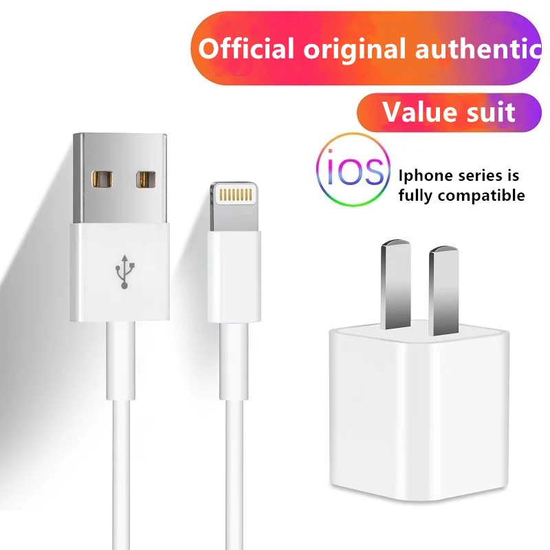 newest 0e6b3 35a40 Original Apple IPhone-Cable Quick Fast Charge Data Lightning USB Cable  (Import)