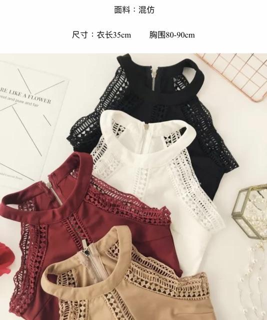 [Free Size]Thai Trend Sexy Lace Top 泰国潮牌东南亚度假风性感挂脖露肩蕾丝拼接高腰短款露脐背心上衣