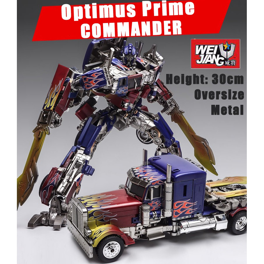 WeiJiang Transformers Optimus Prime Commander Oversized SS05 PVC Action Figure