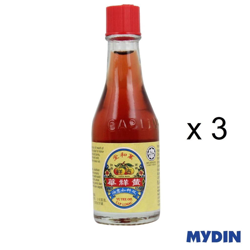 Cap Limau Yu Yee Oil (10ml x 3)
